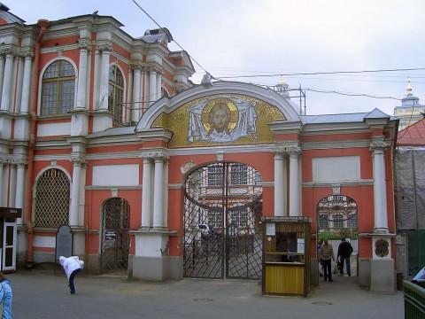 Вход в Александро-Невскую лавру. 2007.07.25.