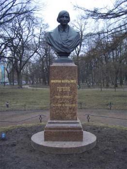 Бюст Н. В. Гоголя. 2007.03.17.
