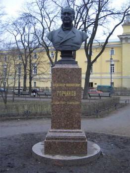 Бюст А. М. Горчакова. 2007.03.17.