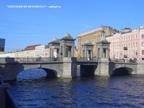 Мост Ломоносова.