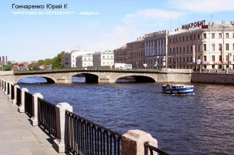 Гончаренко Ю.К., Измайловский мост.
