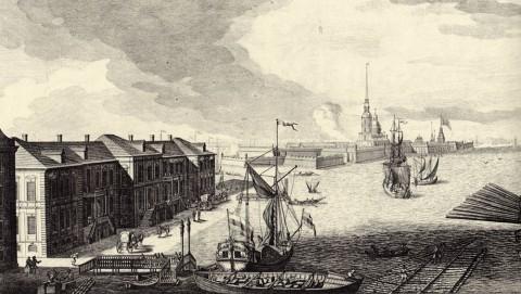 ������ �. �., �������� ������� �������. ������ ������ ��������� Ը������� � ��������������� ��������. 1749-1750.