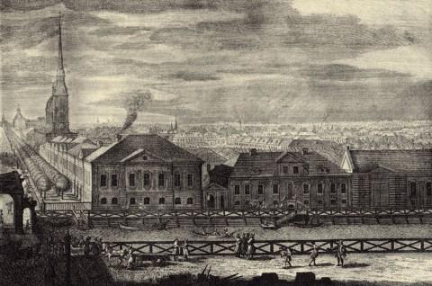 ������ �. �., �������� ������� �������. ��� ����������. 1748-1749.