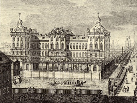 ������ �. �., �������� ������� �������. ������� ������. 1749-1750.