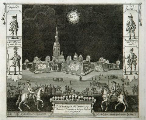 Неизвестный художник, Иллюминация Петропавловской крепости в январе 1735 года. 1736.