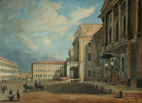 Керпель Л., Мариинский дворец. 1846.