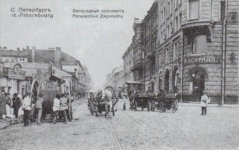 Загородный проспект у Звенигородской улицы.