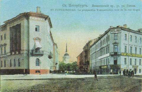Вознесенский проспект, улица Гоголя.