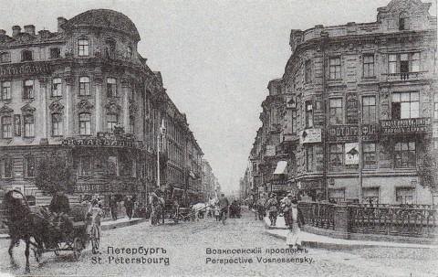 Вознесенский проспект от набережной Екатерининского канала к Адмиралтейству.