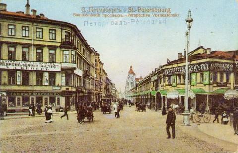 Вознесенский проспект от Екатерингофского проспекта к Адмиралтейству.