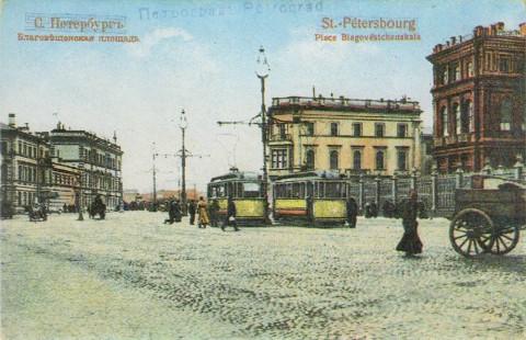Благовещенская улица и площадь.