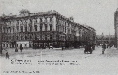 Улица Глинки от Офицерской улицы до Мойки.