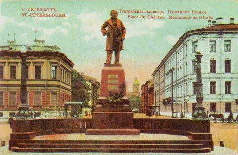 Улица Глинки, Театральная площадь, памятник М. И. Глинке.