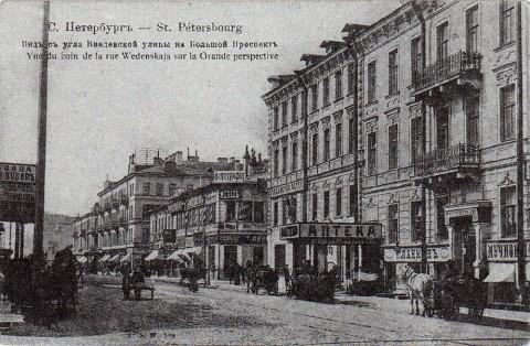 Большой проспект у Введенской улицы.