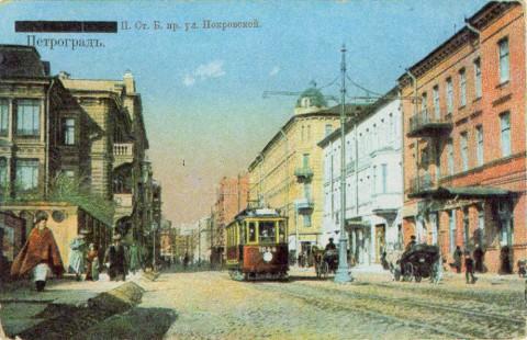 Большой проспект у Покровской улицы.