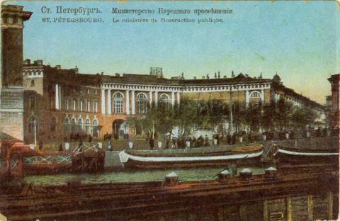 Фонтанка у Чернышёвой площади.