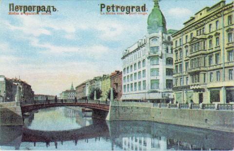 Мойка у Гороховой улицы.