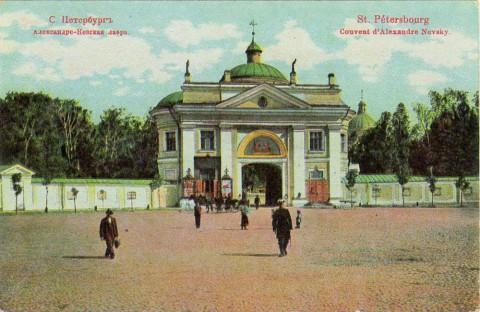 Главный вход в Александро-Невскую лавру.