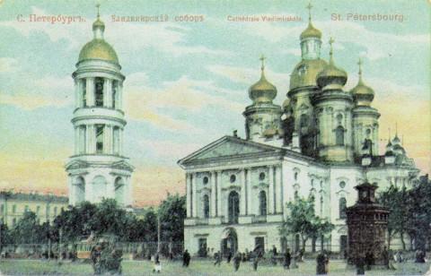 Владимирский собор.