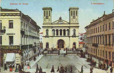 Лютеранская церковь Святого Петра.