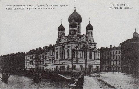 Эстонская Исидорская православная церковь.