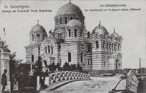 Казанская церковь у Большеохтинского кладбища.