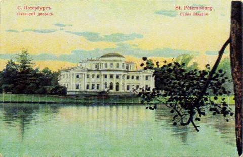 Елагин остров, Елагиноостровский дворец.