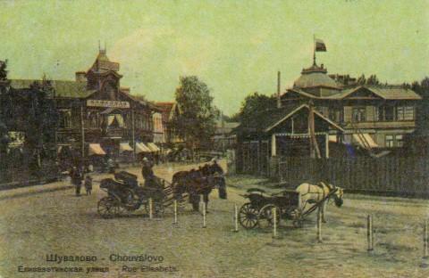 Шувалово, Елизаветинская улица.