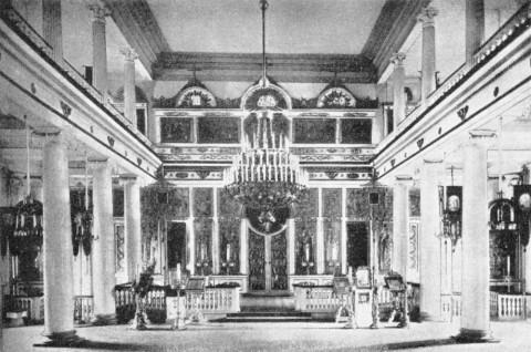 Интерьер собора Св. Спиридона Тримифунтского. нач. 1910-х гг..