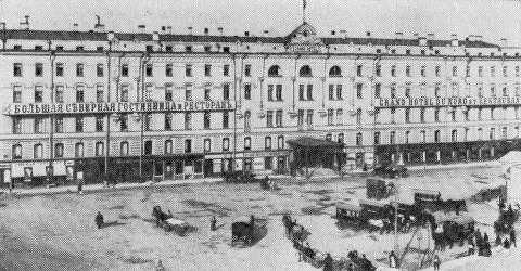 Фасад Большой Северной гостиницы. кон. 1880-х.