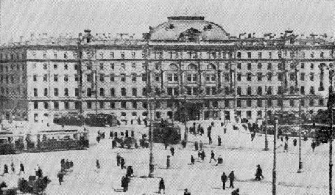 Большая Северная гостиница в начале ХХ века.