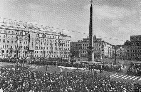 Торжественное открытие обелиска. 08.05.1985.