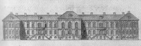 Дом Прасковьи Фёдоровны на Стрелке. 1730-1740-е.