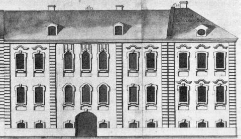 Дом Л. В. Измайлова. 1740-е гг..