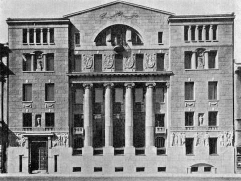 Азовско-Донской коммерческий банк. Главный фасад здания. 1909 г..