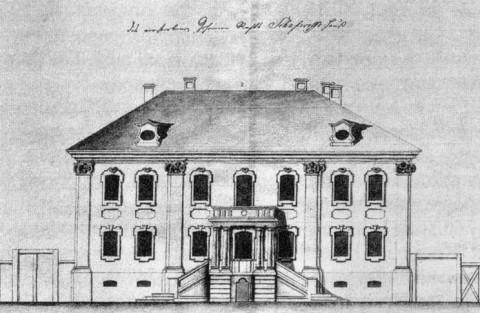 Дом П. В. Завадовского. 1740-е гг..