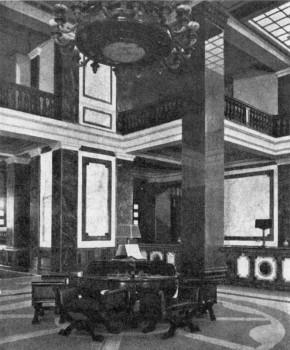 Русский торгово-промышленный банк. Зал. 1910-е гг..