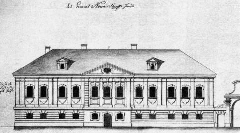 Дом В. Я. Новосильцева. 1740-е гг..