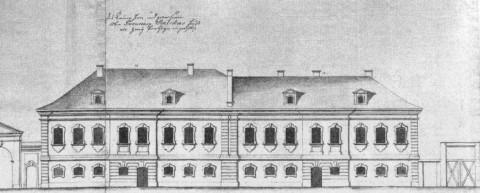 Дом И. О. Брылкина. 1740-е гг..