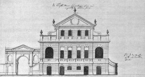 Дом И. Р. Чиркина. 1740-е гг..