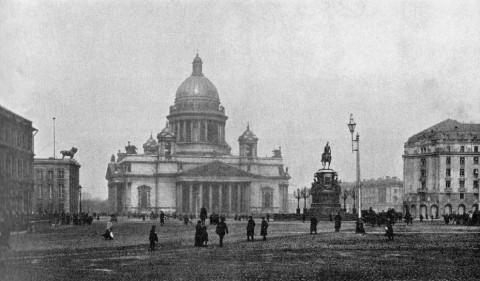 Исаакиевская площадь. 1913 г..