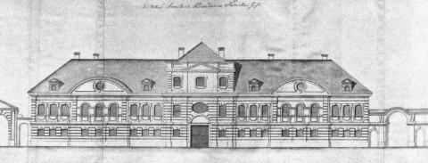 Дом А. А. Нарышкиной. 1740-е гг..