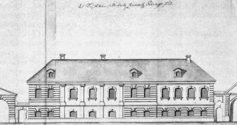 Дом М. Панкова. 1740-е гг..