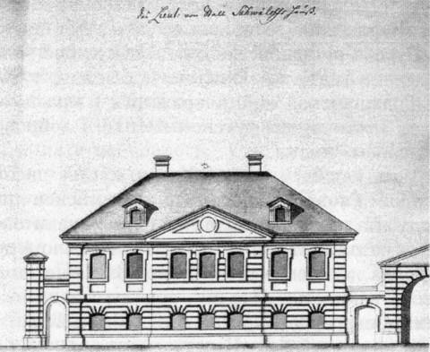 Дом П. Т. Савелова. 1740-е гг..
