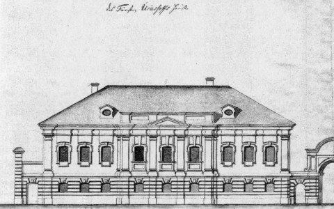 Дом И. А. Урусова. 1740-е гг..