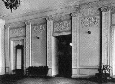 Зал дома Военного министра. 1996.