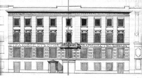 Проект фасада здания правления товарищества «Саламандра». 1880-е.