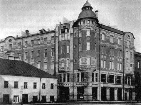 Волынкин двор и дом Н. А. Мельцера. нач. ХХ в..