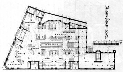 Дом Гвардейского экономического общества. План 1 этажа.