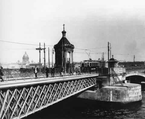 Булла К. К., Вид на Николаевский мост и часовню Святого Николая Чудотворца. 1900-е гг..
